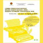 Sayembara Penulisan Naskah Drama Radio Berbahasa Jawa