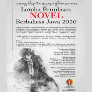 Lomba dan Sayembara Penulisan Novel Bahasa Jawa 2020
