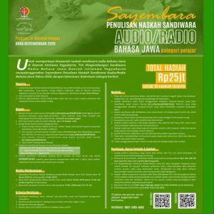 Penulisan Naskah Sandiwara Radio Bahasa Jawa untuk pelajar