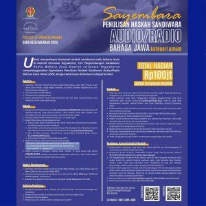Sayembara-dan-Lomba-Penulisan-Naskah-Sandiwara-Radio-Bahasa-Jawa-2020